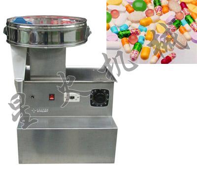 片剂胶囊灌装机
